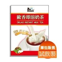 OKLAO歐香即溶奶茶(1包)