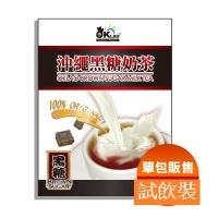 OKLAO沖繩黑糖奶茶(1包)