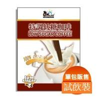 OKLAO特調低糖三合一(1包)