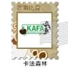 CB-20038 衣索比亞-卡法森林-野生咖啡豆