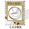 CB-20104 哥斯大黎加 C.O.E 精品特調
