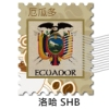 CB-20187 厄瓜多爾-洛哈SHB