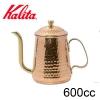 31040043 Kalita POT600 銅壺 (600mL)