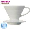 31050040 Hario VDC-02W 陶製濾杯