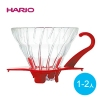 31050042 HARIO VDG-01R 玻璃濾杯 (1-2杯)(紅色)