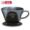 31050070 Kalita 102 黑色-陶製濾杯